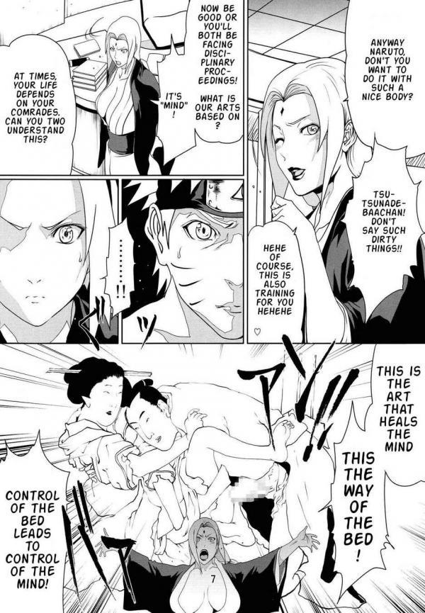 Naruto shippuuden hentai clip 1