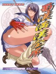 dickgirl manga