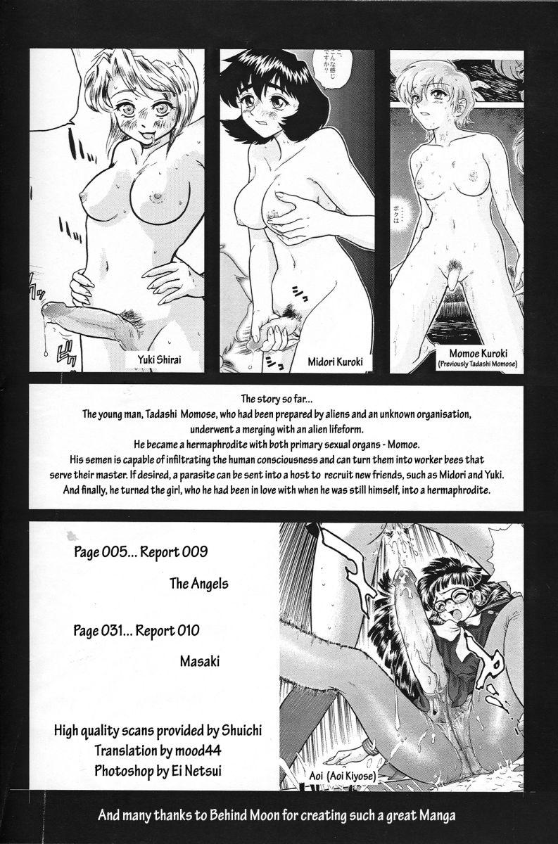Превращает в секс 25 фотография