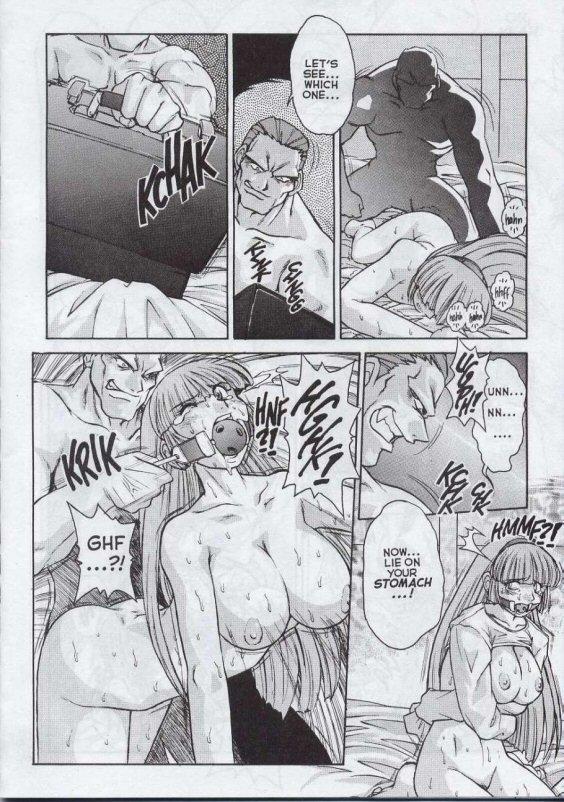 хентай комикс алиса в стране секса том 1