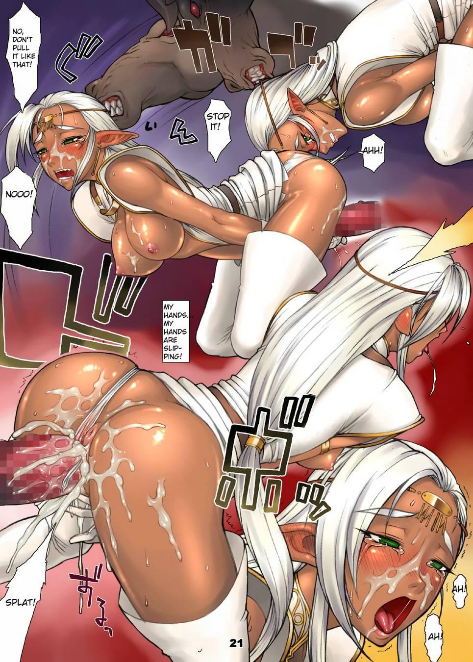 Manga monster porn exploited film