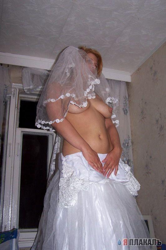 Amateur Brides Upskirt