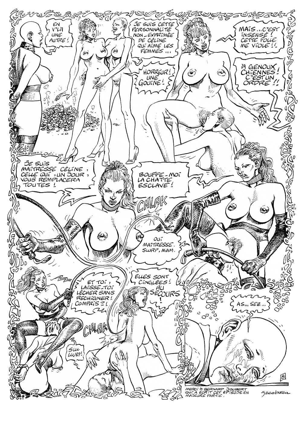 Селина порно комиксы 1 фотография