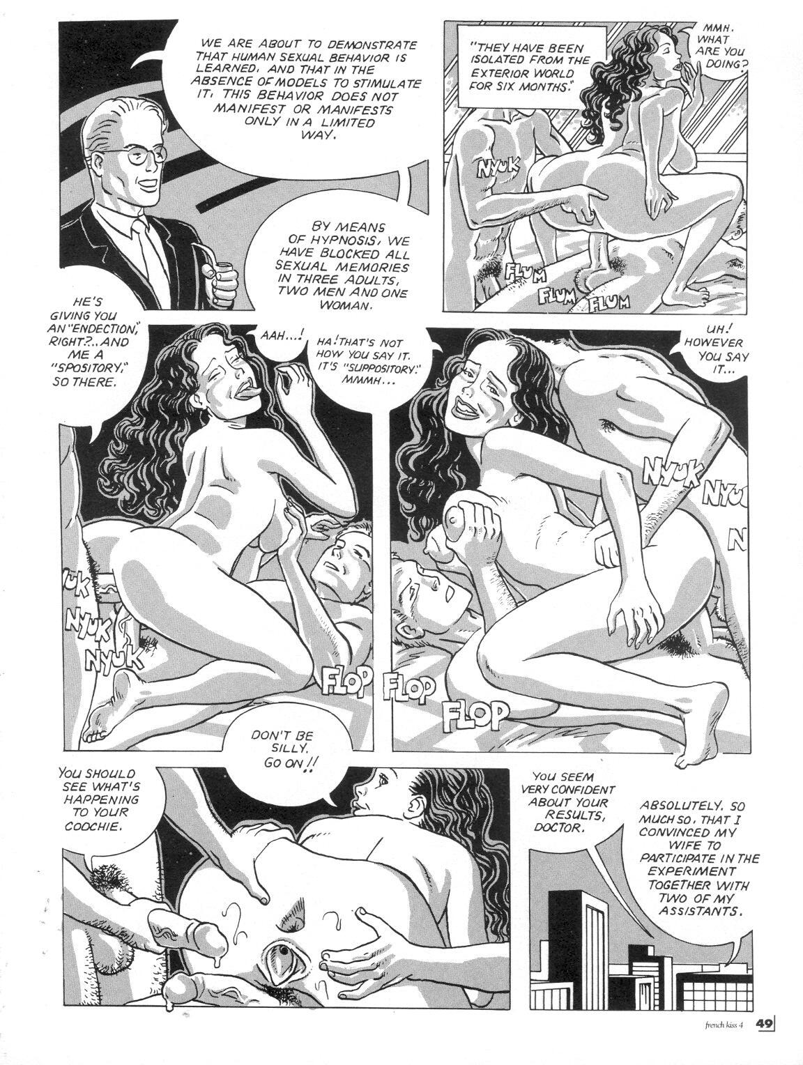 Секс у дворника 15 фотография
