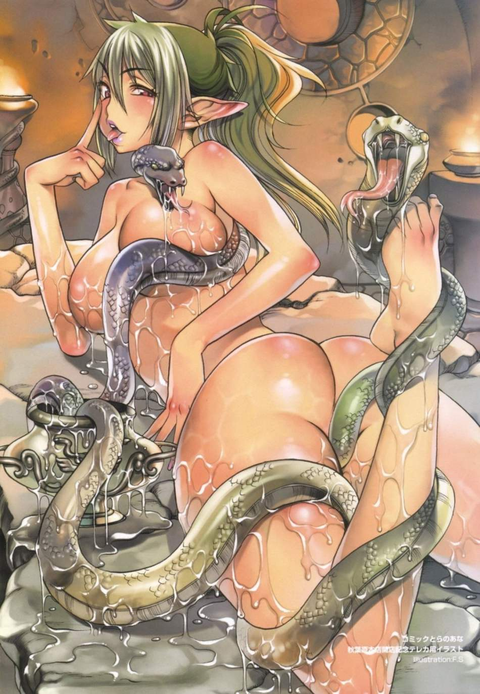 Nude girl 3d and snake porn movie